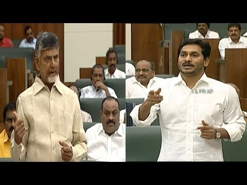 War Between AP CM Jagan And Chandrababu Naidu Chair In Assembly, Vizagvision...
