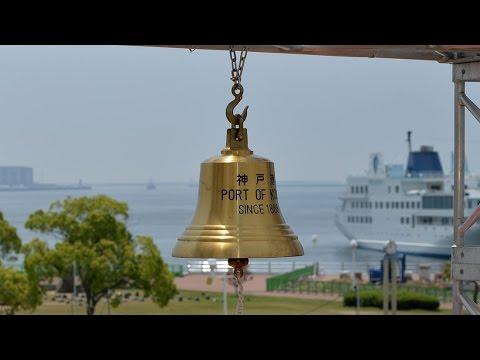 神戸まつり 「港の行事」で開幕