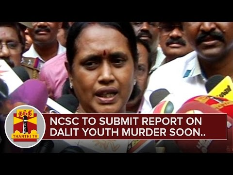 NCSC-to-submit-report-on-Dalit-Youth-Murder-soon--Thanthi-TV