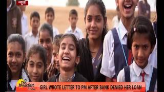 Sara got education loan after she wrote letter to PM Modi