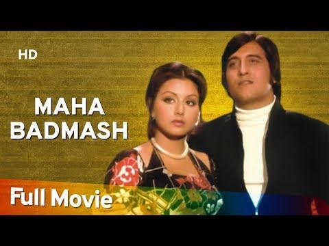 Maha Badmash (1977) (HD) Hindi Full Movie - Vinod Khanna | Neetu Singh | Bindu | Om Shivpuri