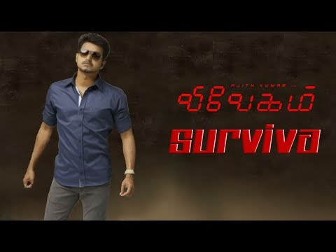 Video Surviva Teaser | Vivegam | Ilayathalapathy Vijay Version | 1080p HD download in MP3, 3GP, MP4, WEBM, AVI, FLV January 2017