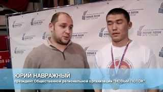 Борьба во дворце имени Ивана Ярыгина