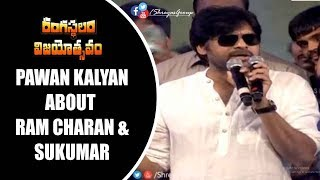 Video Pawan Kalyan About RamCharan and Sukumar @Rangasthalam SuccessMeet MP3, 3GP, MP4, WEBM, AVI, FLV April 2018