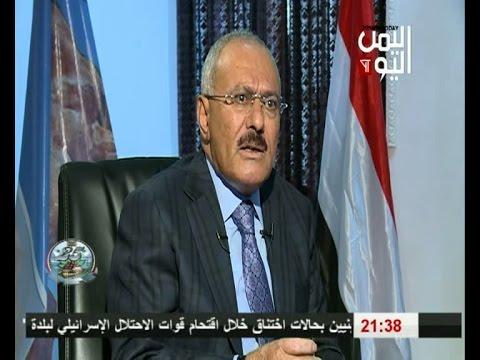 مقابلة الزعيم علي عبدالله صالح مع قناة الميادين 29-05-2015