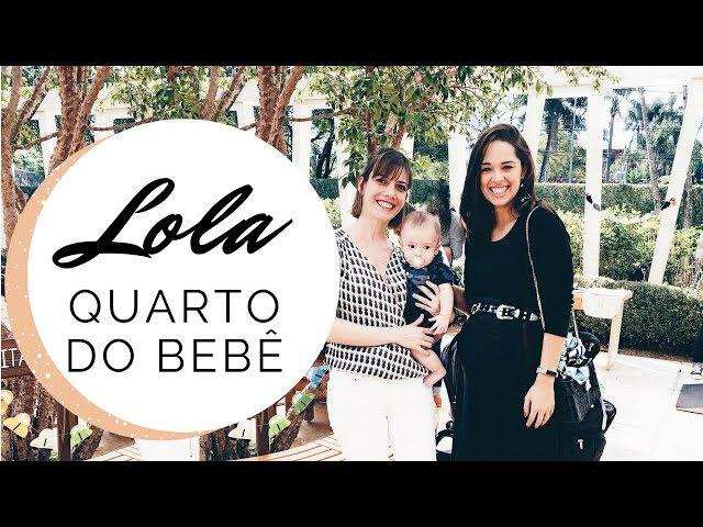 QUARTO DA LOLA EP 1 | QUARTO DO BEBÊ - MATERNIDADE - Closet da Mari