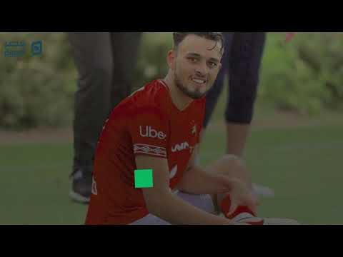 التحديات شعار مغامرة صلاح محسن المنتظرة مع سموحة