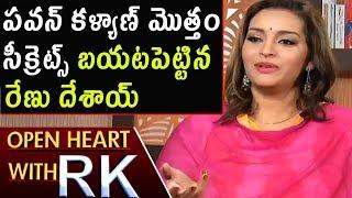 Video Renu Desai About Her Love Journey with Pawan Kalyan | Open Heart With RK | ABN Telugu MP3, 3GP, MP4, WEBM, AVI, FLV November 2017
