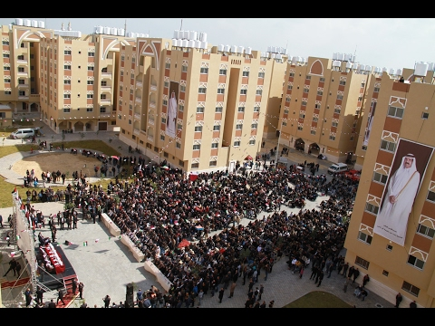 حفل تسليم شقق المرحلة الثانية من مدينة سمو الشيخ حمد بن خليفة آل ثاني بخانيونس