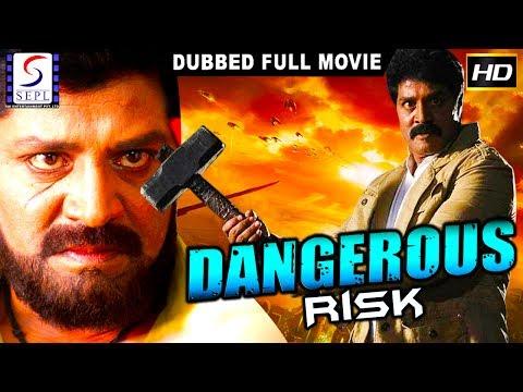 डेंजरस रिस्क - Dangerous Risk - Dubbed Hindi Movies 2017 Full Movie HD l Srihari, Gajala