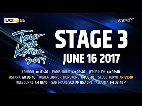 [LIVE] Tour de Korea 2017 Stage 3 / 투르드코리아 2017 스테이지 3 생중계 (무주-영주) #TDKLIVE