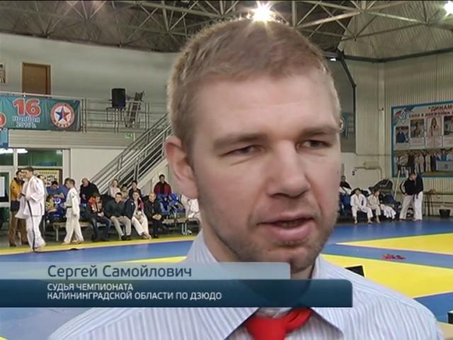 Чемпионат области по дзюдо