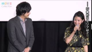 大森南朋、神木隆之介、高畑充希/WEB映画『タイムスリップ!堀部安兵衛』完成披露試写会