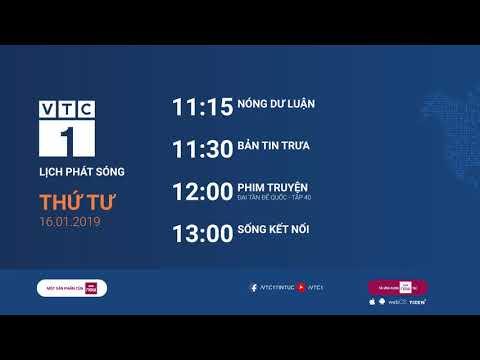 Lịch phát sóng VTC1 ngày 16/01/2019 - Thời lượng: 53 giây.