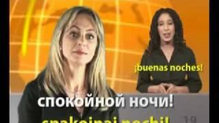 Video de Youtube de RUSO -SPEAKIT! (d)