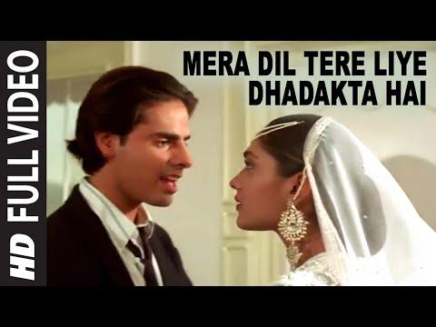 Mera Dil Tere Liye Dhadakta Hai [Full Song] | Aashiqui | Rahul Roy, Anu Agarwal