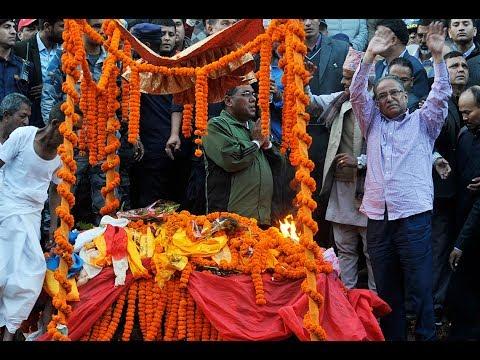 (Prakash Dahal Funeral - Duration: 7 minutes, 45 seconds.)