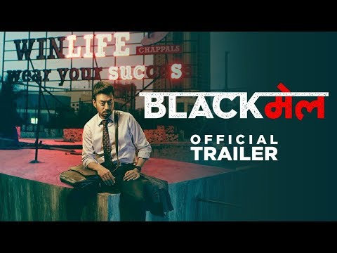 Blackमेल | Irrfan Khan | Abhinay Deo |Official Trailer:  6th April 2018