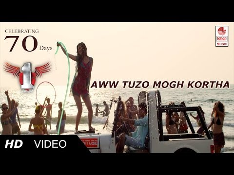 1 Nenokkadine Songs Aww Tuzo Mogh Kortha Video Song HD   Mahesh Babu, Kriti Sanon [HD]
