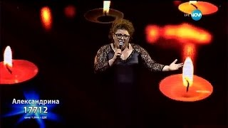 Aleksandrina Mekendjieva - Molitva (On The X-Factor Bulgaria) (Live)