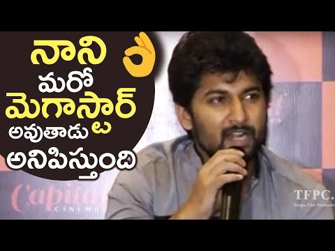 Actor Nani Emotional Speech @ Ninnu Kori Movie Success Meet | TFPC