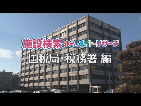 施設検索ホームメイト・リサーチ 病院・医院編