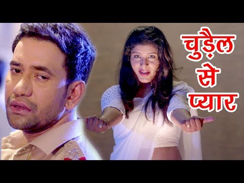 Video Shooting के दौरान निरहुआ को हुआ चुड़ैल से प्यार - Comedy Scene From Bhojpuri Film Nirhuaa Satal Rahe download in MP3, 3GP, MP4, WEBM, AVI, FLV January 2017
