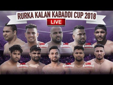 🔴LIVE Rurka Kalan Kabaddi Cup 2018 | North India Federation Cup (видео)