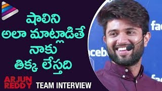 Video Vijay Devarakonda Makes Fun of Shalini | Arjun Reddy Movie Team Interview | Telugu Filmnagar MP3, 3GP, MP4, WEBM, AVI, FLV Maret 2018