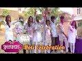 Phulpakhru | Holi Celebration On Set | Team Interaction | Manas And Vaidehi | Zee Yuva Serial