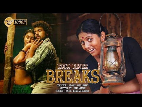 Download New english full Movies 2017 | Rock Never Breaks | New English Movie | Hollywood Full Movie 2017 HD Mp4 3GP Video and MP3