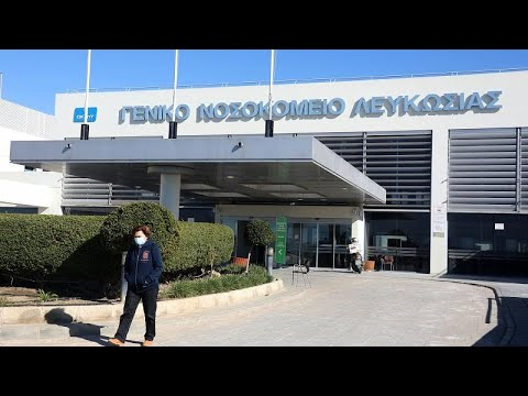 Κύπρος – COVID-19: 16 νέα κρούσματα και ένας νεκρός – Στα 230 συνολικά σε όλη τη χώρα…