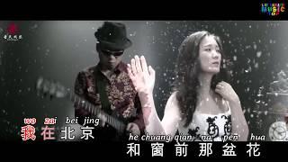 Nonton Long Mei Zi  Wo Zai Bei Jing Ni Zai Na Film Subtitle Indonesia Streaming Movie Download