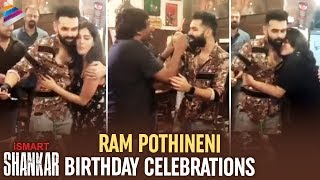 Ram Pothineni Birthday Celebrations With iSmart Shankar Movie Team | Puri Jagannadh | Charmme Kaur