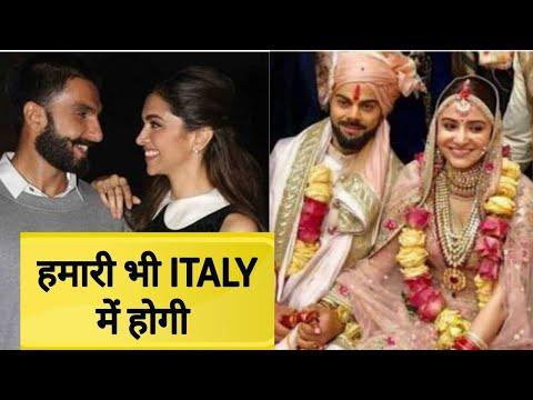 Ranveer Singh Deepika Padukone CHANGE Their Weddin