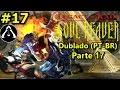 Detonado de Legacy of Kain: Soul Reaver (PS1) - Parte 17 - Caverna do Oráculo + Visões de Raziel