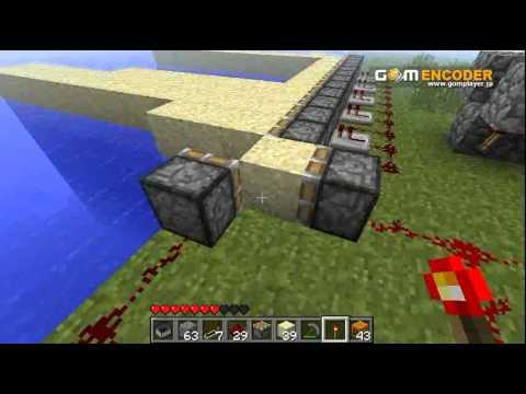 【Minecraft】ピストン式全自動埋立機