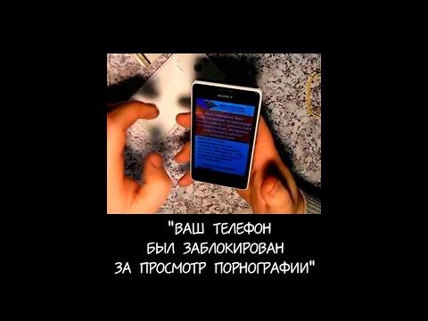 rossiya-shtraf-za-prosmotr-porno