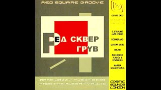 artist: Ensemble Orlan title: Bashkir Village's Blues // Red Square Groove - Fusion Gems From The Russian Vaults https://www.discogs.com/Various-Red-Square-G...