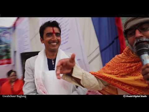 (पुर्खे बा को एकदमै नया कमेडी डोज    बाग्लुङ्गॆको हासो थामिएन    Purkhe Ba Live at Gwalichaur - Duration: 23 minutes.)