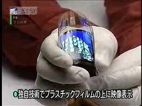 OLED - el futuro de las LCD