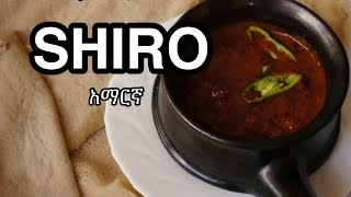 SHIRO How To Cook Great Ethiopian - In Amharic With English Text - Injera - Berbere - Doro