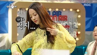 """Zumba dance of Choi Yeo-jin! dance as the body expression of the Son Yeo-eun▶ Playlist for THIS episodes → https://www.youtube.com/playlist?list=PLtqYizcPqxZTUOspCF8L5dwQZ5-o8w0jO▶ Click below for the latest """"Radio Star"""" clips ↓↓↓↓↓↓↓↓↓↓↓↓【Radio Star】.Radio Staris a lighter version of Korean talk show. Atmosphere is very informal and mostly focuses on the comedy aspect. They even jokes about guests' sensitive pasts. Main DJs:Kim Gu-ra, Yoon Jong-shin, Kim Kook-jin, andKyuhyun. ★★★More """"Radio Star"""" clips are available★★★YouTube     https://www.youtube.com/MBCentertainment Facebook    https://www.facebook.com/mbcentertainNaver       http://tvcast.naver.com/radiostarDaum       http://tvpot.daum.net/mypot/View.do?ownerid=45x1okb1If50&playlistid=3589750Homepage  http://www.imbc.com/broad/tv/ent/goldfish/index.html"""