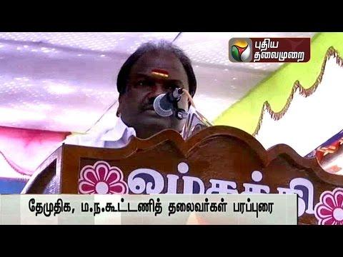 Even-Panneerselvam-cant-meet-Jayalalithaa-DMDK-MLA-Chandrakumar