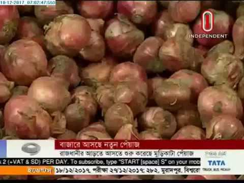 Newly harvested Murikata onions being supplied in capital's wholesale markets (10-12-2017)