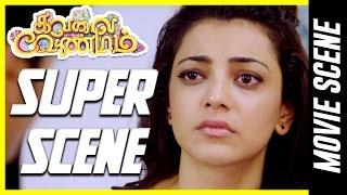 Video Kavalai Vendam - Super scene | Jiiva |  Kajal Aggarwal |  Bobby Simha |  Sunaina | MP3, 3GP, MP4, WEBM, AVI, FLV Maret 2018