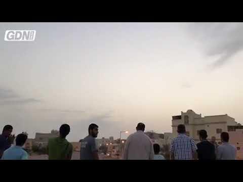 Muslims gather to view Ramadan's moon