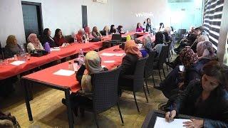 جمعية المرأة العاملة تنظم ندوة حول القرار 1325