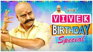 Video Vivek Comedy Scenes | Latest Tamil Movies | 2015 | Tamil Comedy Scenes | Birthday Special MP3, 3GP, MP4, WEBM, AVI, FLV Desember 2018