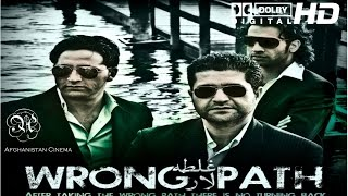 Wrong Path - Afghan Full Length Movie